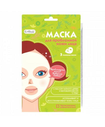 Cettua - Маска для лица, для проблемной кожи, с маслом чайного дерева, 3 шт