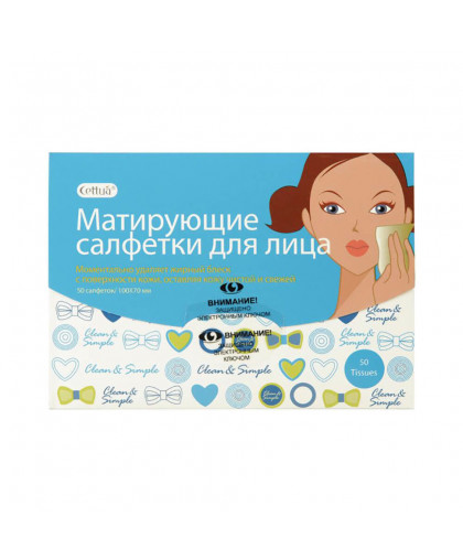 Cettua - Салфетки для лица матирующие, 50 шт