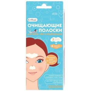 Cettua - Полоски очищающие для лба и подбородка, 6 шт