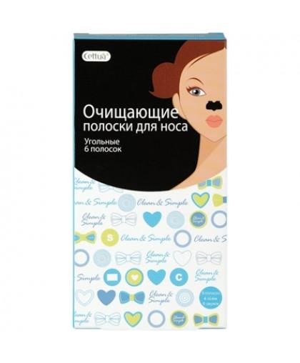 Cettua - Полоски очищающие для носа, угольные, 6 шт