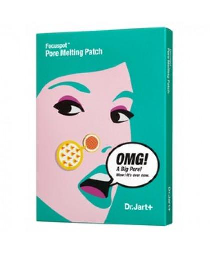 Патчи для очищения и сужения пор Focuspot Pore Melting Patch