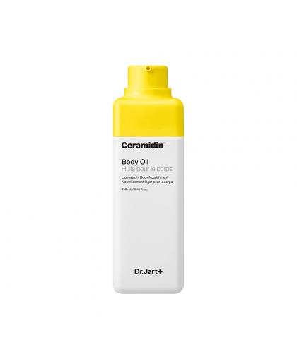 Масло для тела Body oil Ceramidin