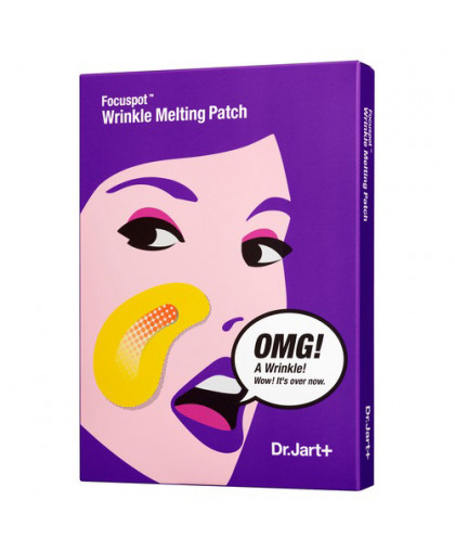 Набор патч с эффектом лифтинга Focuspot Wrinkle Melting Patch