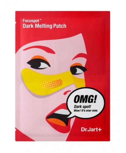 Патчи против темных кругов под глазами Focuspot Dark Melting Patch